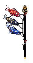 Cerf-volant Carpe Koï