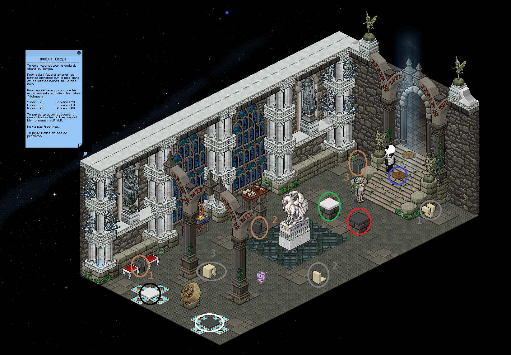 Zelba - Temple du Temps - Hall